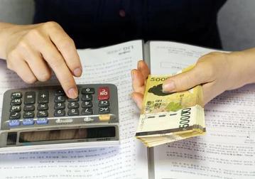 신용대출 이자율
