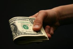 제2금융권대출신청