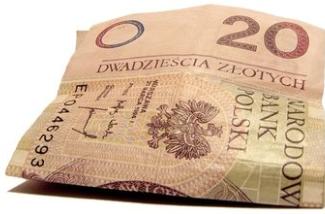 사업자채무통합대출