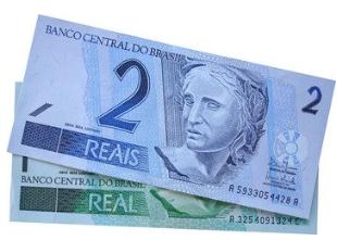 중소기업전세대출 서류