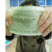 외상매출채권 전자대출