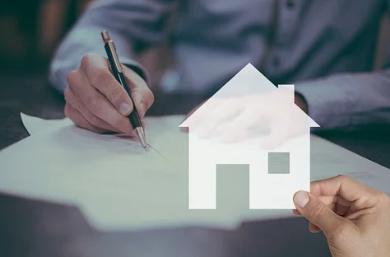 임대아파트대출 준비서류및신용조회