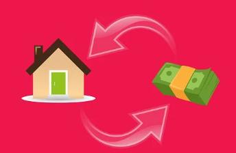 생애최초 주택구입자금대출 이율