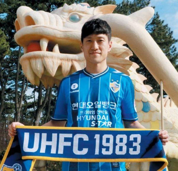 Lee Chung Yong K-League Comeback. Fan reactions?